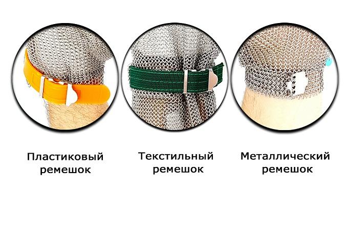 Пятипалые кольчужные перчатки